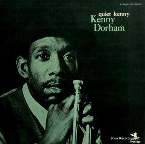 ケニー・ドーハム - 静かなるケニー - LPP-88055