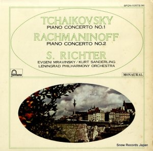 スヴャトスラフ・リヒテル - チャイコフスキー:ピアノ協奏曲第1番変ロ短調作品23 - SFON-10572(M)