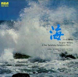 アンドレ・プレヴィン - ヴォーン・ウィリアムス:交響曲第1番「海の交響曲」 - SRA-2903