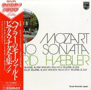 イングリット・ヘブラー - ヘブラーのモーツァルト・ピアノ・ソナタ全集4 - 18PC-103