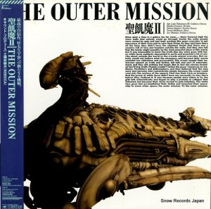 聖飢魔II - the outer mission - 28AH5172