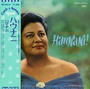ハウナニ・カハレワイ - ハウナニ - ECS-40151