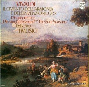 イ・ムジチ合奏団 - vivaldi; il cimento dell'armonia e dell'invenzione, op.8 - 6747311