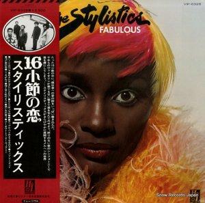 スタイリスティックス - 16小節の恋 - VIP-6328