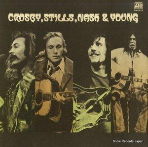 クロスビー・スティルス・ナッシュ&ヤング - 金字塔/クロスビー・スティルス・ナッシュ&ヤングのすべて - P-8161A