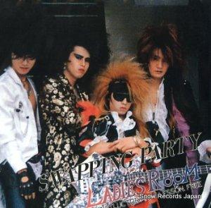 レディース・ルーム - swapping party - EXE-001