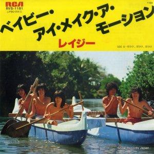 レイジー - ベイビー・アイ・メイク・ア・モーション - RVS-1181
