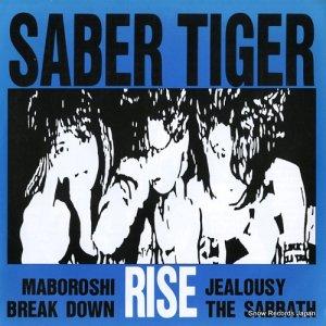 サーベル・タイガー - rise - FASTEN-003E
