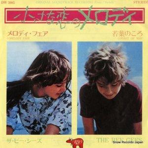 ザ・ビージーズ - 小さな恋のメロディ - DW3005