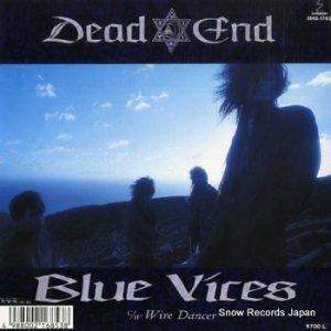 デッド・エンド - blue vices - VIHX-1762