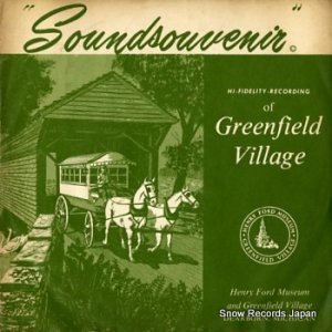 JAY MICHAEL - greenfield village - UR-132