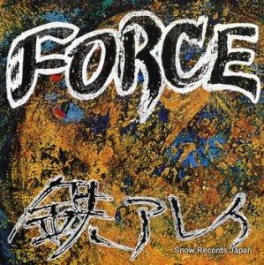 鉄アレイ - force - HG-063