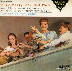 フェランテとタイシャー - ミュージカル・アルバム - LSS-406-UA