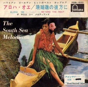 ザ・サウス・シー・メロディアンズ - アロハ・オエ - FON-1033