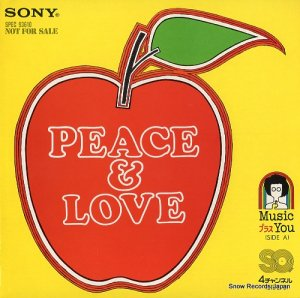 4CH STEREO - peace & love - SPEC93610