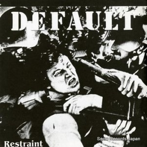 DEFAULT - restraint - P.U.T.007