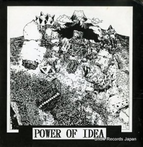 POWER OF IDEA - s/t - U-37933M