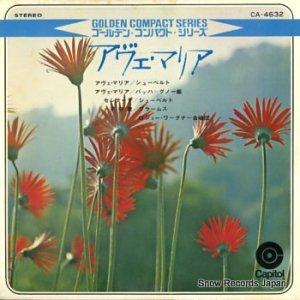 ロジェ・ワーグナー合唱団 - アヴェ・マリア - CA-4632