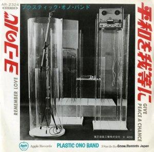 プラスティック・オノ・バンド - 平和を我等に - AR-2324