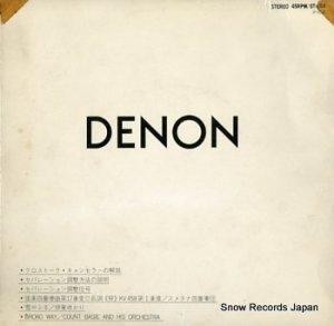 DENON - セパレーション調整用テストレコード - ST-104