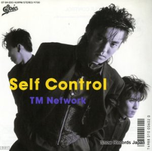 TMネットワーク - self control - 07.5H-330