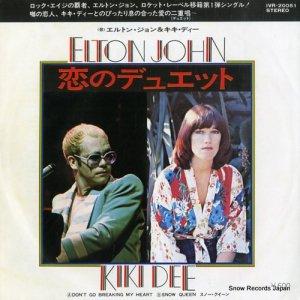 エルトン・ジョン&キキ・ディー - 恋のデュエット - IVR-20051
