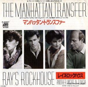 マンハッタン・トランスファー - レイズ・ロックハウス - P-2007
