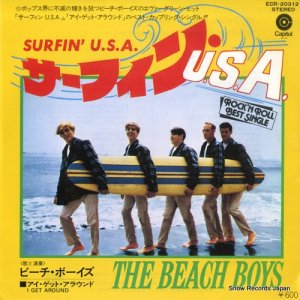 ザ・ビーチ・ボーイズ - サーフィンu.s.a. - ECR-20312