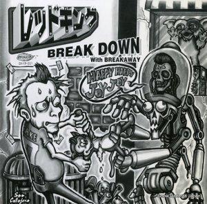 レッドキング - breakdown - ROKEPACHI-001