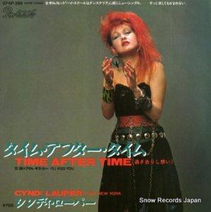 シンディ・ローパー - タイム・アフター・タイム - 07.5P-286