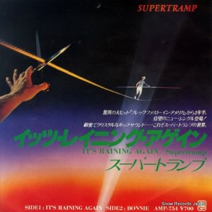 スーパートランプ - イッツ・レイニング・アゲイン - AMP-754