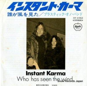 プラスティック・オノ・バンド - インスタント・カーマ - AR-2462