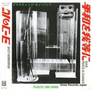 プラスティック・オノ・バンド - 平和を我等に - EAS-17120