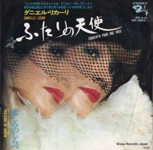 ダニエル・リカーリ - ふたりの天使 - HIT-2049