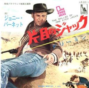 ジョニー・バーネット - 片目のジャック - LR-2211