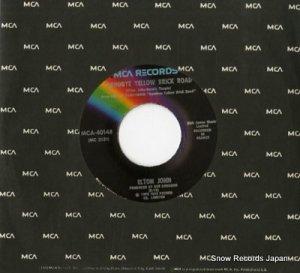 エルトン・ジョン - goodbye yellow brick road - MCA-40148