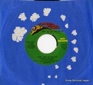 エルトン・ジョンとキキ・ディー - don't go breaking my heart - PIG-40585