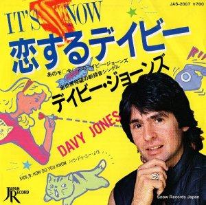 デイビー・ジョーンズ - 恋するデイビー - JAS-2007