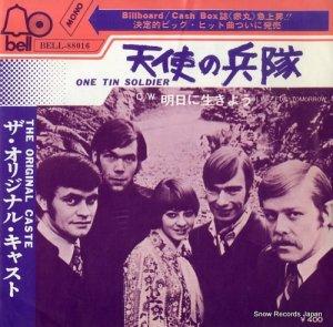 ザ・オリジナル・キャスト - 天使の兵隊 - BELL-88016