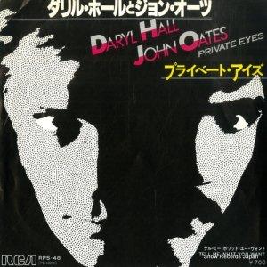 ダリル・ホールとジョン・オーツ - プライベート・アイズ - RPS-48