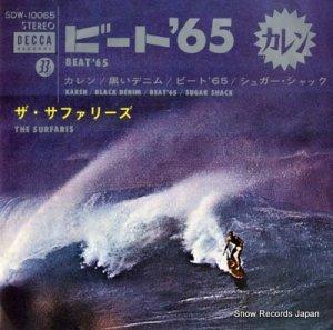 ザ・サファリーズ - ビート'65 - SDW-10065