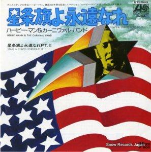 ハービー・マン&カーニヴァル・バンド - 星条旗よ永遠なれ - P-3A
