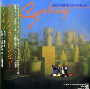 スーパートランプ - グッドバイ・ストレンンジャー - AMP-1067