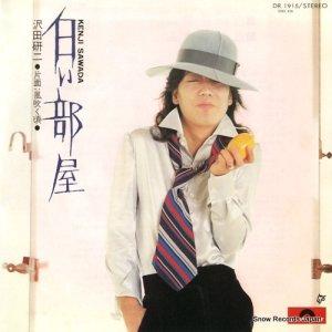 沢田研二 - 白い部屋 - DR1915