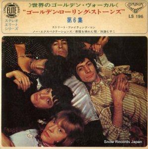 ザ・ローリング・ストーンズ - 第6集 - LS196