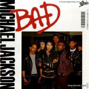 マイケル・ジャクソン - bad - 07.5P-500