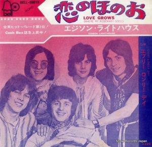 エジソン・ライトハウス - 恋のほのお(ラヴ・グロウズ) - BELL-88019