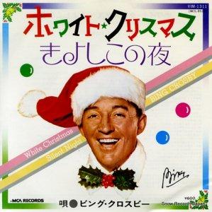 ビング・クロスビー - ホワイト・クリスマス - VIM-1311