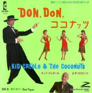 キッド・クレオール&ザ・ココナッツ - don、don、ココナッツ - 7S-84