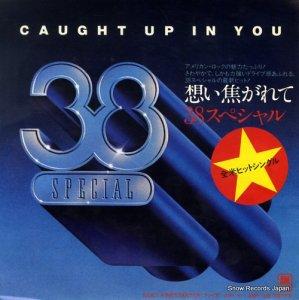 38スペシャル - 想い焦がれて - AMP-749
